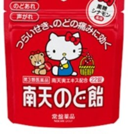 Hello Kitty 南天限定润喉糖 黑糖味
