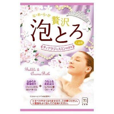 牛乳石碱 美肌泡泡入浴剂30G(茉莉)