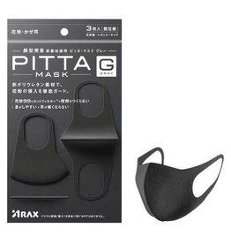 明星推薦!Pitta Mask 黑色口罩 3Pc