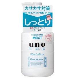 Shiseido 资生堂UNO男士专用保湿乳液
