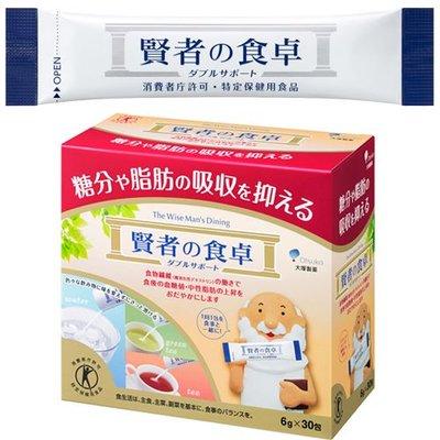 大冢贤者の食卓贤者的食卓抑制糖分脂肪 6gX30包
