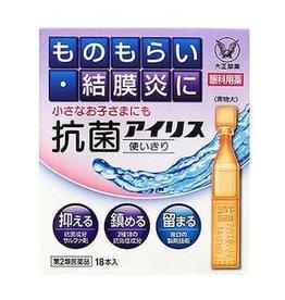 大正制药 抗菌结膜炎独立包装不含防腐剂眼药水 18支