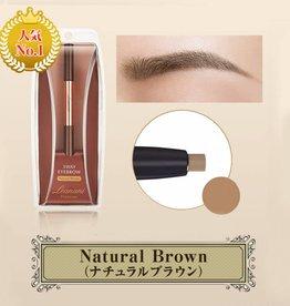 Leanani Leanani 持久自然升级版 4 in 1 眉笔 眉粉 眉刷 自然棕