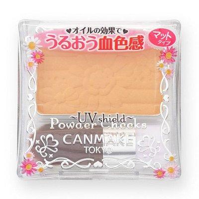 Canmake Canmake 自然立體巧麗單色腮紅 PW40嫩黃色(啞光)