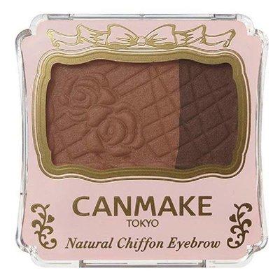 Canmake Canmake 自然立體持久不脫妝眉粉 (05號草莓摩卡) 限定新色