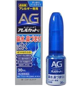 AG过敏性鼻炎喷雾剂 清凉型