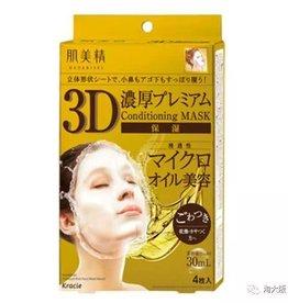 Kracie 肌美精3D面膜 新版 浓厚保湿