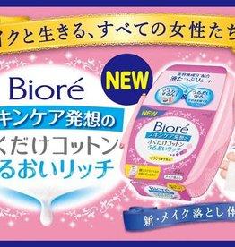 Biore Biore 深层洁净眼唇快速卸妆巾 44枚入