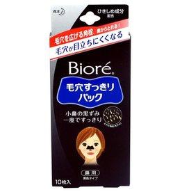 Biore Biore 收缩毛孔去黑头贴 10枚入