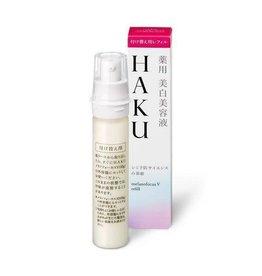 Shiseido 資生堂 Haku 藥用3D美白美容精華液45G 祛斑祛痘印曬後修復 2018年最新版