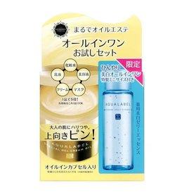 Shiseido 资生堂 水之印五合一弹力紧致保湿面霜 限定套装