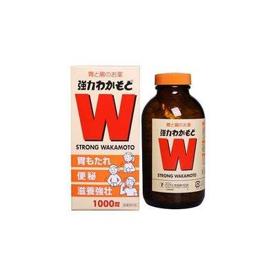 Wakamoto 强力若素诺元锭肠胃锭乳酸菌促进消化清肠胃通便秘 1000粒