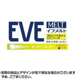 Eve 止痛片 柠檬味 8粒