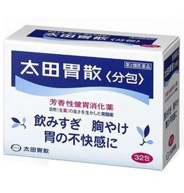 Regina 推荐!太田胃散 胃药 独立包装 48包
