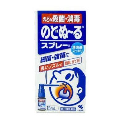 喉咙痛喷剂 15ML