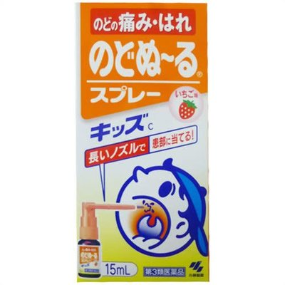 喉咙痛喷剂 草莓口味 15ML