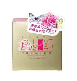Love Soap 私处美白皂 金色升级版