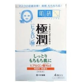 Rohto 肌研 极润补水保湿面膜 4枚入