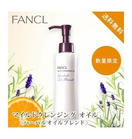 Fancl Fancl 纳米卸妆油 120ML 限定夏日