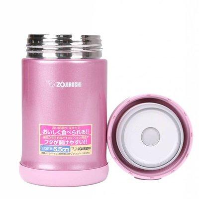 象印 焖烧杯 粉色 350ML