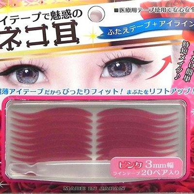 Bn 猫眼双眼皮眼线贴 红色