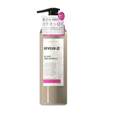 Reveur Zero 無硅油頭皮清潔型護髮素 460ML