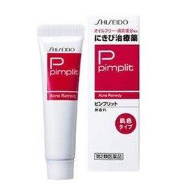 资生堂 Pimplit祛痘膏 肤色版