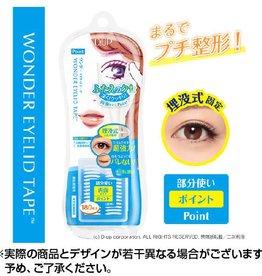 Dup Dup 整形diy自然服贴双面双眼皮贴布(双面局部)