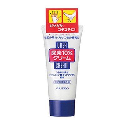 Shiseido 资生堂 尿素保湿无香料护手霜 60G
