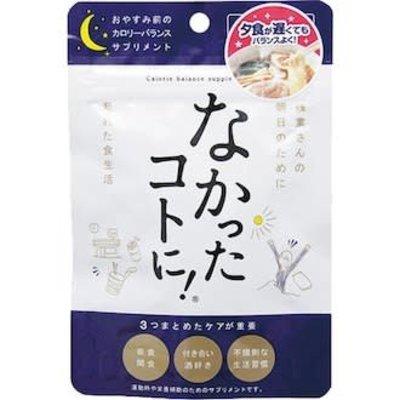 白芸豆减肥酵素 夜间版 30粒