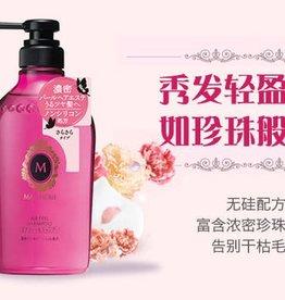 Shiseido 資生堂 瑪馨妮花語蜜潤無硅洗髮水 蓬鬆感