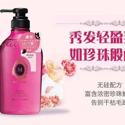 Shiseido 资生堂 玛馨妮花语蜜润无硅洗发水 蓬松感