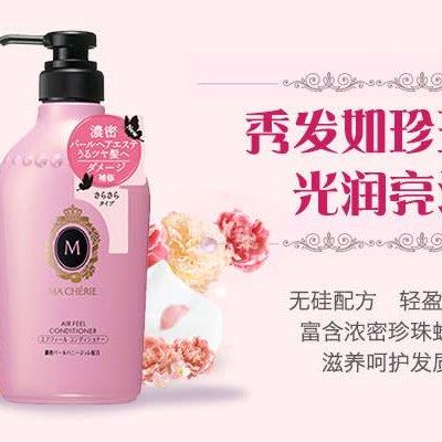 Shiseido 資生堂 瑪馨妮花語蜜潤無硅護髮素 蓬鬆感