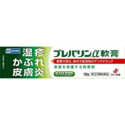 日本 湿疹药膏