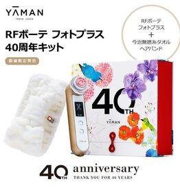 Yaman 射频电子美容仪10T 40周年