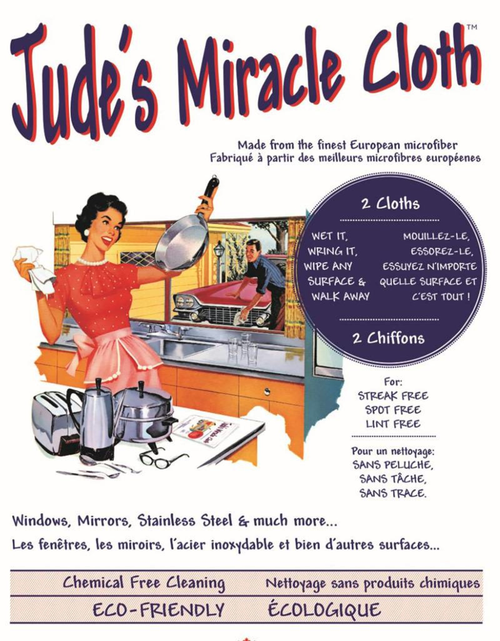 Jude's Miracle 2 pack