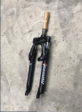 Vitesse Suspension Fork (Black & Silver)