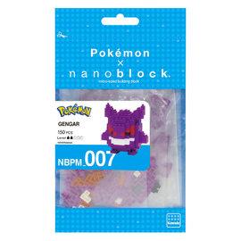 Nanoblock Nanoblock - Pokémon - 007 Gengar