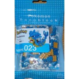 Nanoblock Nanoblock - Pokémon - 023 Gyarados