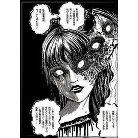Ata-Boy Magnet - Junji Ito - Tomie: Two Face