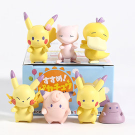 Bandai Blind Box - Pokémon - Mini Figurine Gashapon 2019