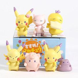 Bandai Boîte mystère - Pokémon - Mini Figurine Gashapon 2019