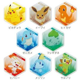 ShoPro Aimant - Pokémon Pocket Monsters -