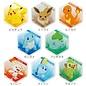 """ShoPro Aimant - Pokémon - """"Pocket Monster"""""""