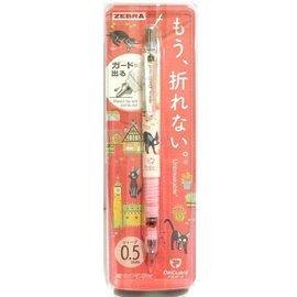 Zebra Pencil - Studio Ghibli - Kiki's Delivery Service: Jiji in the Garden Mechanical Pen 0.05mm