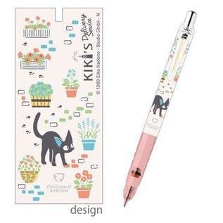 Zebra Crayon - Studio Ghibli - Kiki La Petite Sorcière: Jiji dans le Jardin Pousse-Mine Méchanique 0.05mm