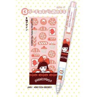 Kurutoga Crayon - Studio Ghibli - Kiki La Petite Sorcière: Kiki Mélancolique Pousse-Mine Méchanique 0.05mm