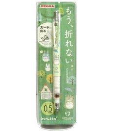 Zebra Pencil - Studio Ghibli - My Neighbour Totoro: Totoro Chibi Mechanical Pen 0.05mm