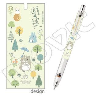 Zebra Crayon - Studio Ghibli - Mon Voisin Totoro: Totoro Chibi Pousse-Mine Méchanique 0.05mm