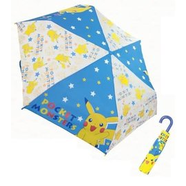 "ShoPro Umbrella - Pokémon - Pikachu Blue and White with Stars ""Pocket Monster"""